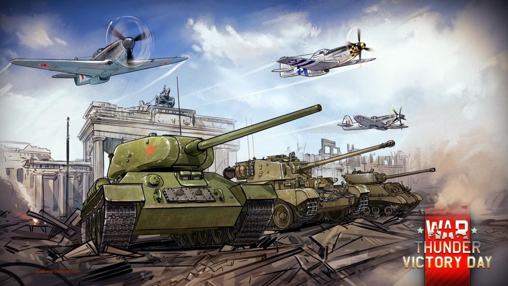 Скриншот игры Случайный аккаунт War Thunder от 9 до 70 уровня
