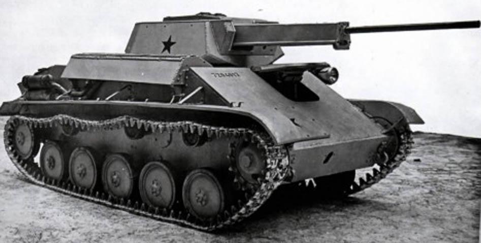 zut-37