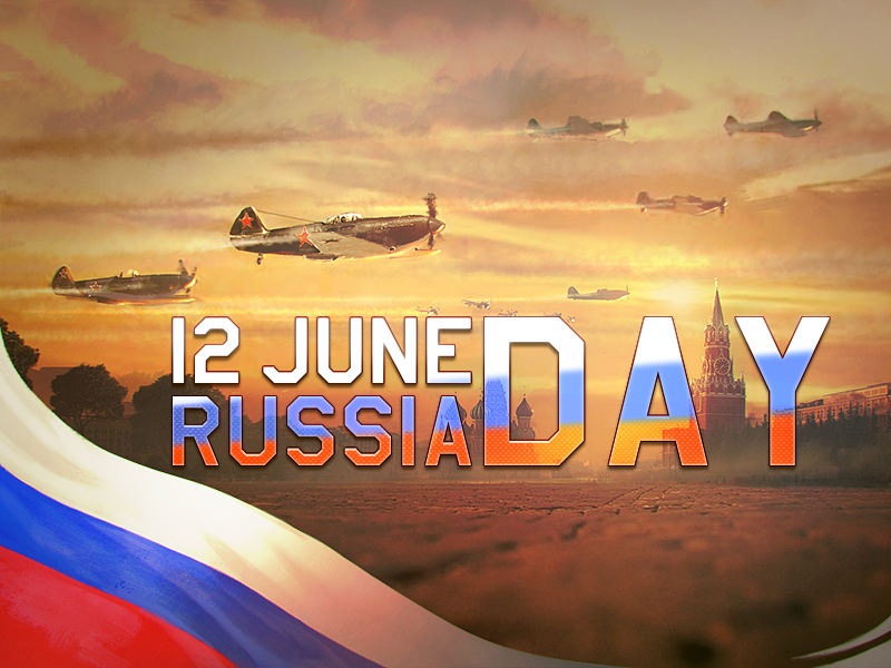 Wallpaper Victory Day Russia Holidays Hd Celebrations: [Special] Russia Day