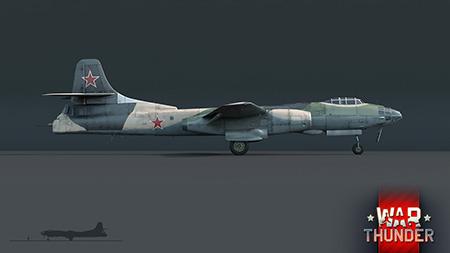 Тu-14T