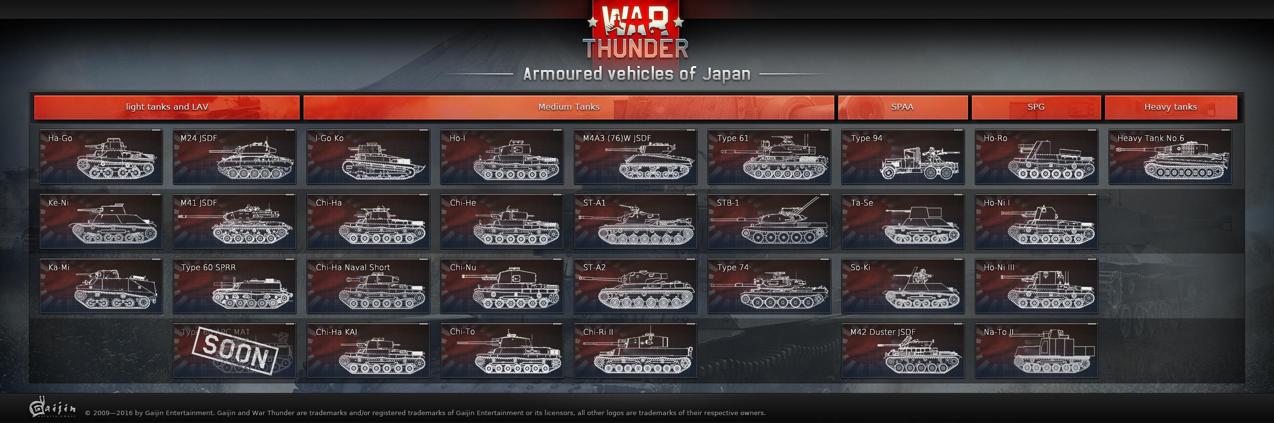 jp_tanks_tree_eng_1ec98e735f7cc3731eac3b