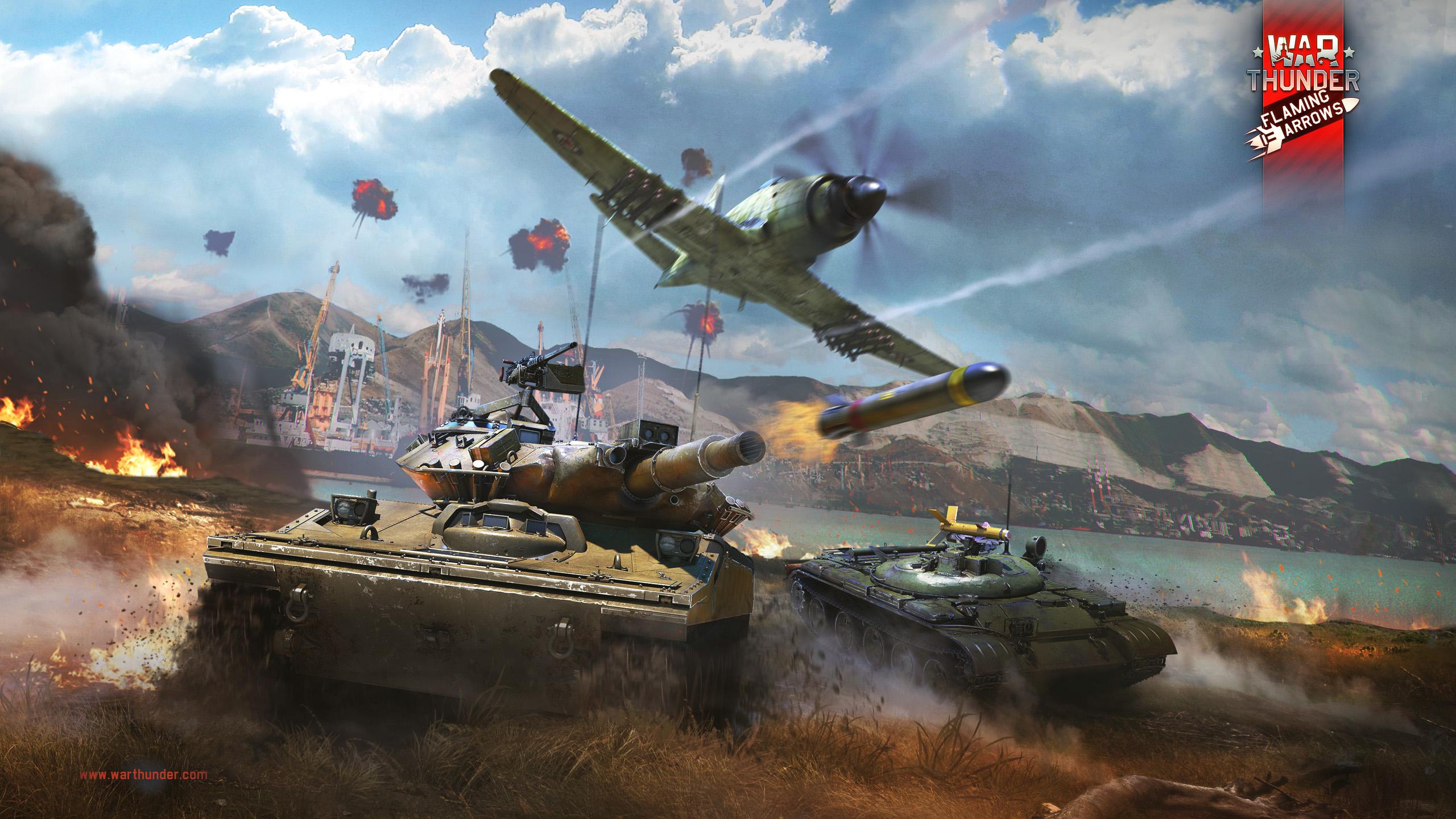 War thunder game change log dota 2