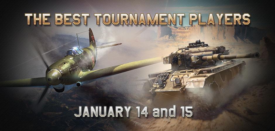 Best_tournament_players_EN_bc75095e5978c
