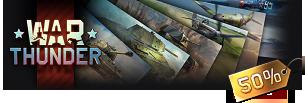 Defender Mega bundle 2018