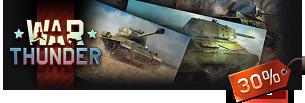 Defender Tank bundle 2018