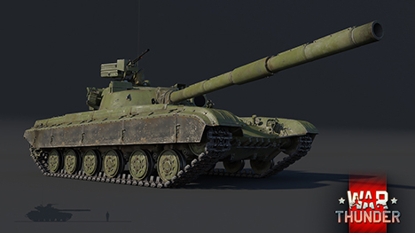 Development] T-64B: When Good Is Not Good Enough - News