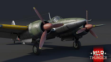 Development] Kawasaki Ki-108: The Final Dragon Slayer - News