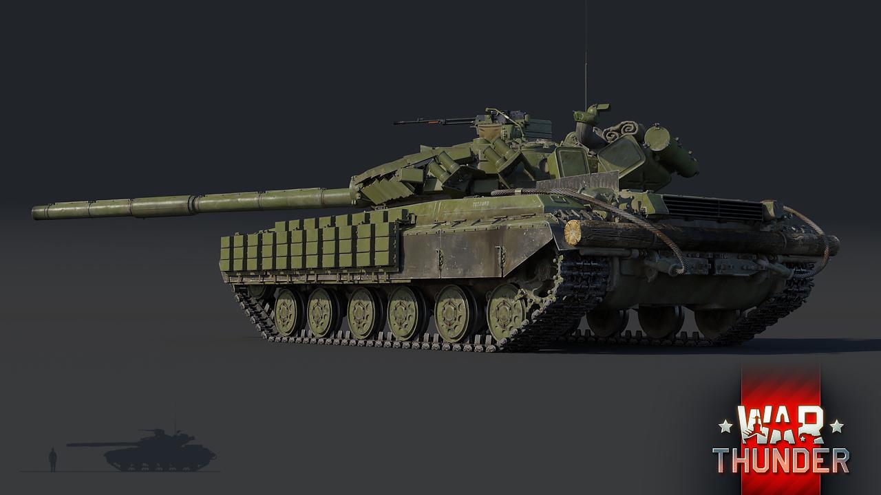 [Development] T-64BV: Defence Reaction - News - War Thunder