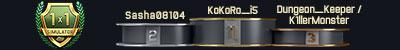 M46 tank blitz-tournament 1x1 in Simulator Battles