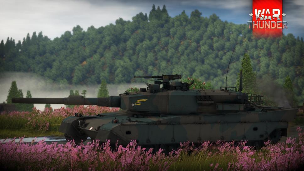 Type90_S1_42a39c8f8d5b2ce3009e09f6b0faa3