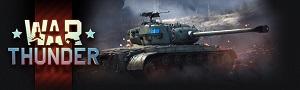 M26 Pershing Ariete