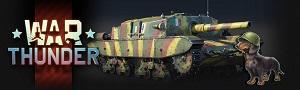 Pre-order - Semovente 105/25 Pack