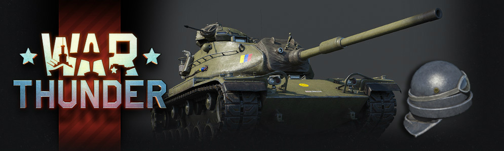 Pre-order - M60A1 Ariete Pack