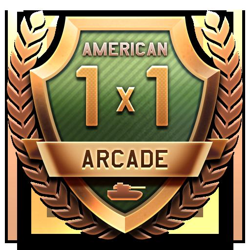 "American ""SOLO"" Tank Tournament 1х1 in Arcade Battles mode"