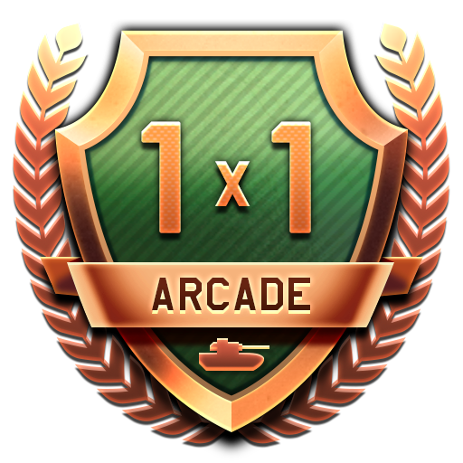 """SOLO"" Tank Tournament 1х1 in Arcade Battles mode"