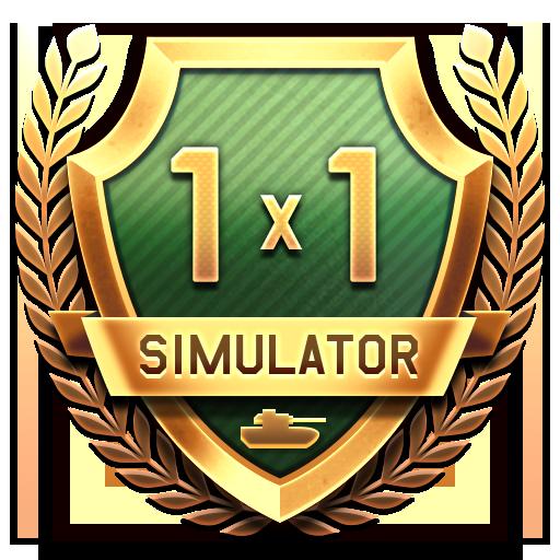 """SOLO"" Tank Tournament 1х1 in Simulator Battles mode"