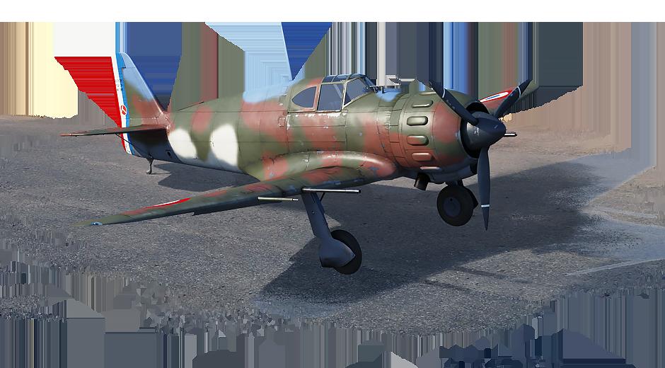 M.B.152C1 (Frankreich, Rang II)