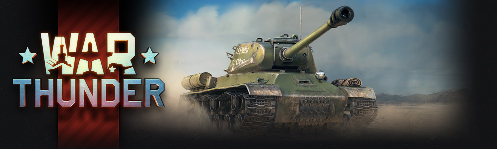 IS-2 Revenge for the Hero brother Pack