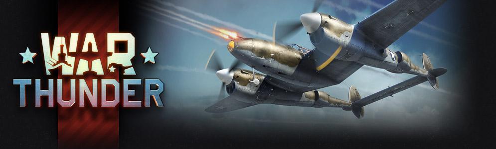 P-38K Pack