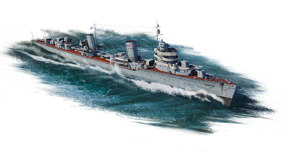 "Destroyer ""Leningrad"" (Premium, Rank III, USSR) for 8 ""Marks of Distinction"""