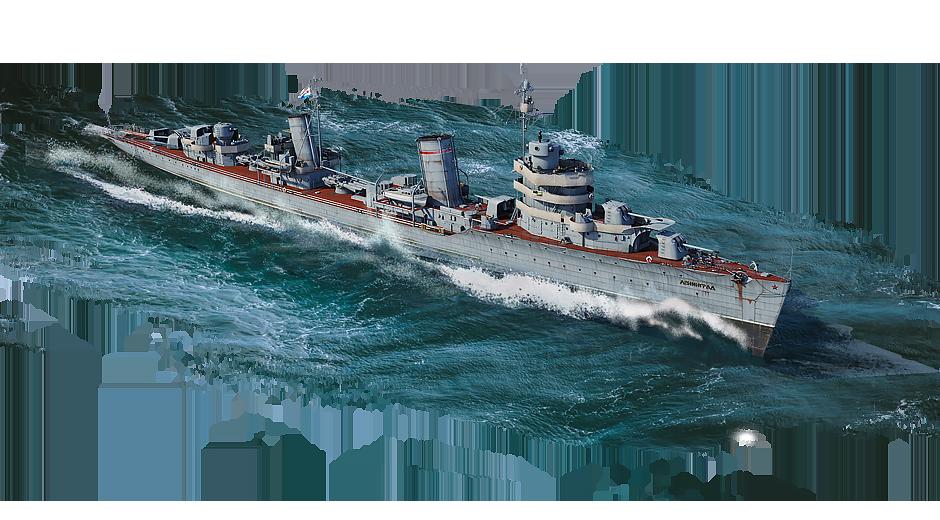 "Destroyer ""leningrad"" (premium, rank iii, ussr) for 8 ""marks of distinction"""