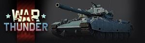 Pre-order - Type 74 mod G/Kai Pack