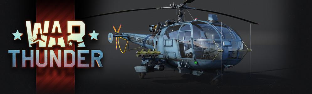 Pre-order - IAR 316B Pack