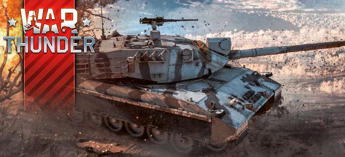 OF-40 Mk.2 (MTCA) Pack