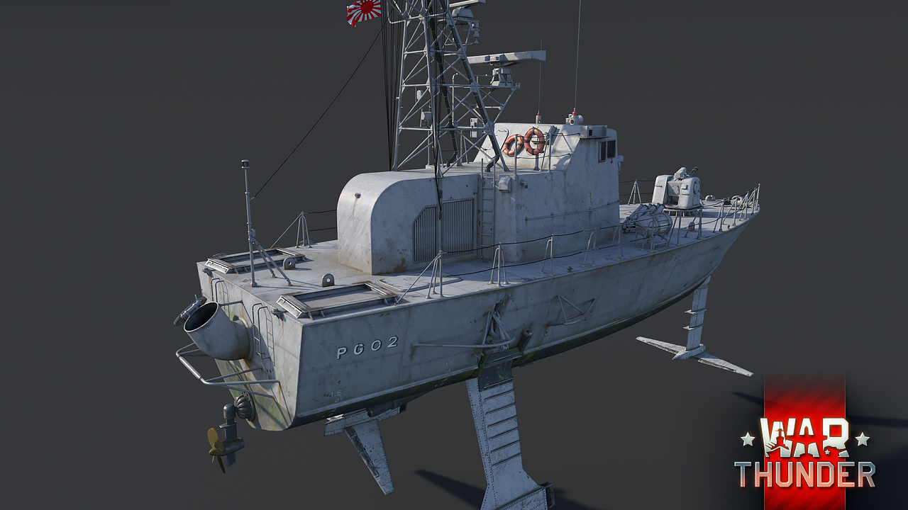 Development] The Japanese Fleet in War Thunder: Pre-orders