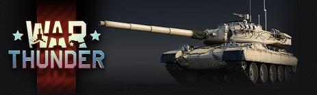Pre-order - Super AMX-30 Pack
