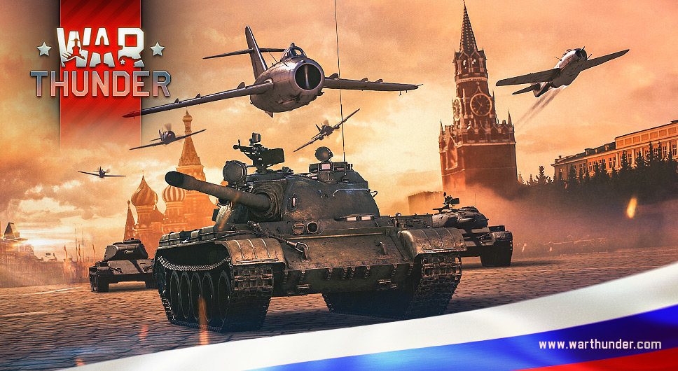 Event] Russia Day! - News - War Thunder