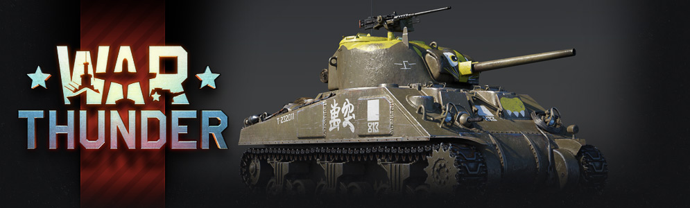 Pre-order - M4A4 Sherman Pack