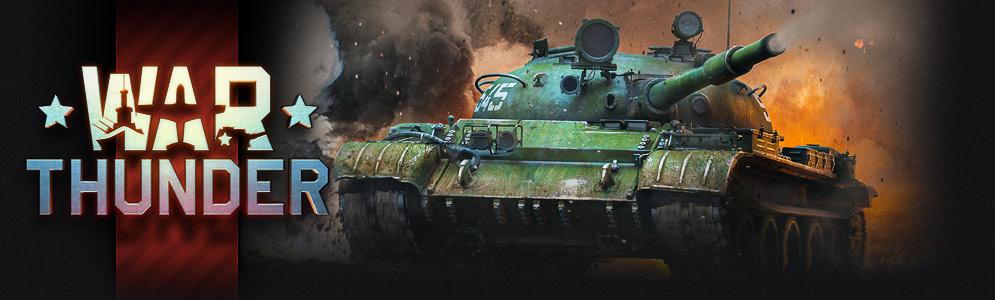 Pre-order - T-62 Pack
