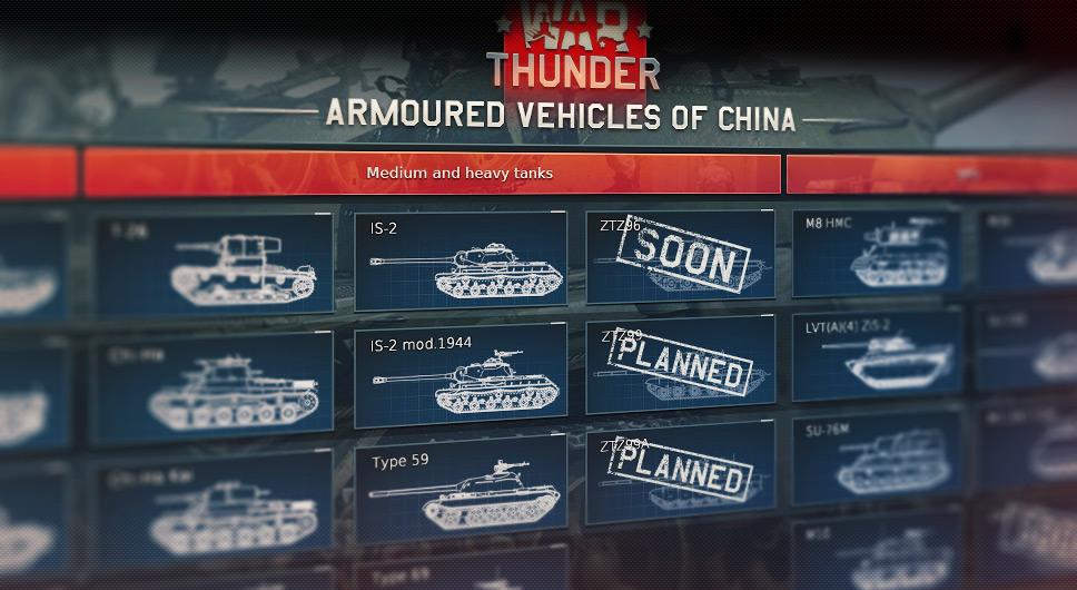 news_china_tank_tree_eng_c209c089ca846f7