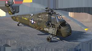 H-34 (USA) — premium, rank V