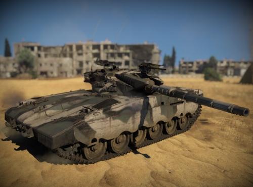 Merkava Mk.1: Tricolor camouflage