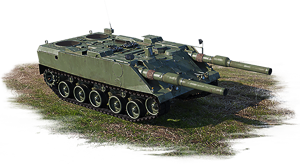 VT1-2 (Germany) — event vehicle, rank VI