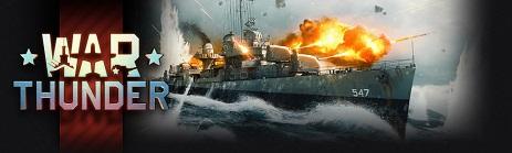 USS Cowell DD-547 balíček