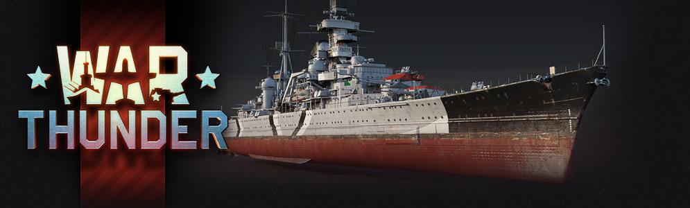 Pre-order - Prinz Eugen Pack