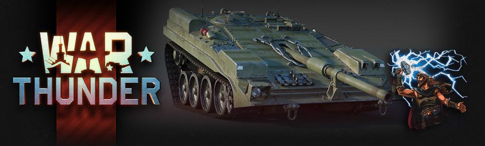 Pre-order - Strv 103-0 Pack