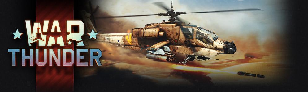 Apache Pack