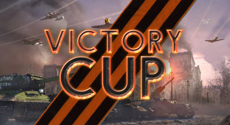 War Thunder: How to be Victorious in Battle