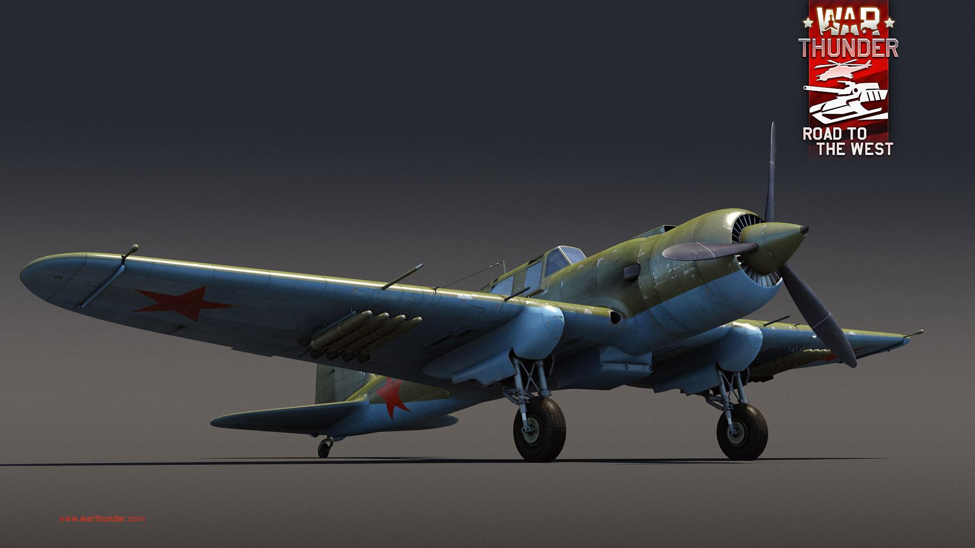 IL-2 (M-82) (Premium, II rank)