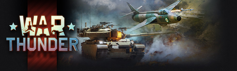 Summer aircraft bundle - Great Britain -50%