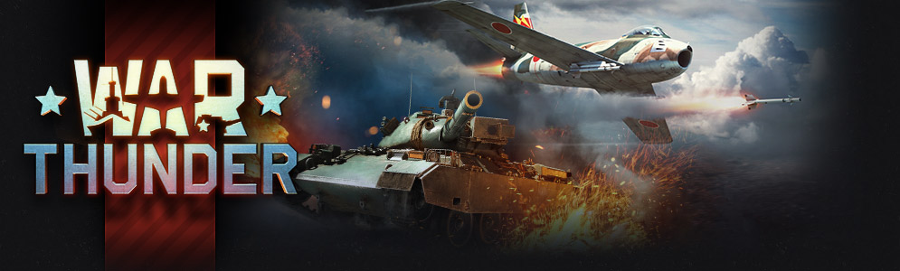 Summer aircraft bundle - Japan -50%