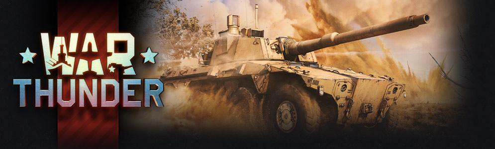 War thunder spg tanks