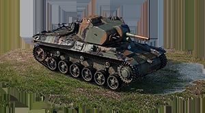 Ikv 73 rank II, Sweden, premium
