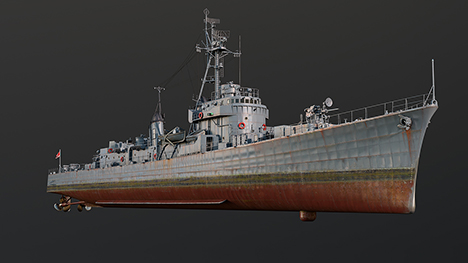 escort_akebono_class_01_468_no_logo_dcc5