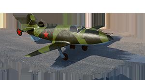 BI (USSR) — event vehicle, coupon, rank V