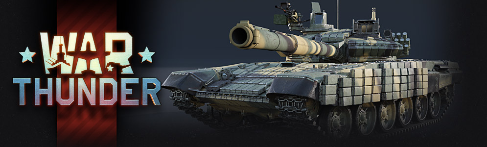 Т-72AV (TURMS-T) Pack